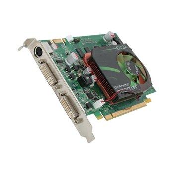 DELL R710 2x2.8 QC X5560/32GB/2,29TB/SZYNY/PANEL