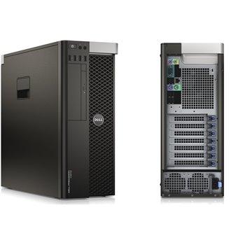 PROCESOR XEON QC E5530 2,4GHZ LGA1366 GW+FV