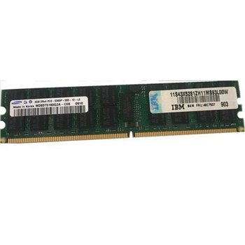 PAMIEC IBM 4GB PC5300 ECC DDR2 41Y2768