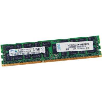 DELL R910 4x6CORE E7540 32GB 2x300 SAS 4xPSU H700