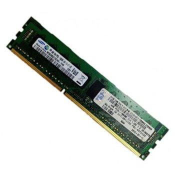 DYSK IBM 146GB SAS 10K 6G 2.5'' 42D0633 42D0636