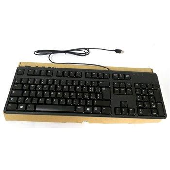 FUJITSU M720 3.60QC E5 1620 12GB 1TB Q600 WIN7 PRO