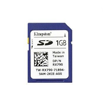 KIESZEN HP G9 2,5 ML350e ML350p SL250s GEN 9