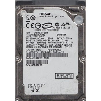 DELL PERC H700 6Gbs SAS SATA SSD 512MB BATERIA