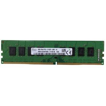 IBM x3650 M4 2.6SIX E5-2630v2 16GB 2xSAS 2PSU RAID
