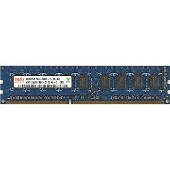 IBM x3550 M4 E5 SIX 32GB 4x300 SAS 2PSU M5110
