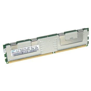 PAMIEC SAMSUNG 2GB 2Rx4 PC2-5300F ECC