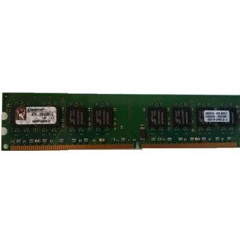 PAMIEC KINGSTON 1GB KTH-XW4300E/1G ECC
