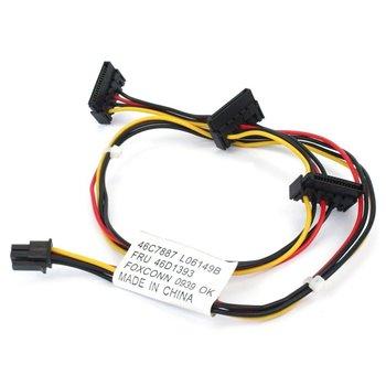 DELL iDRAC6 EXPRESS R410 R510 R610 R710