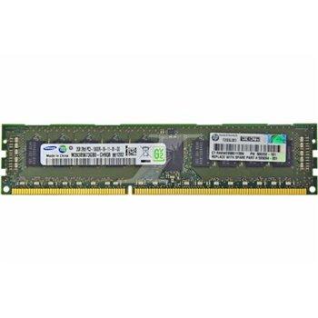 PAMIEC HP 2GB 2Rx8 PC3-10600R-9 500202-161