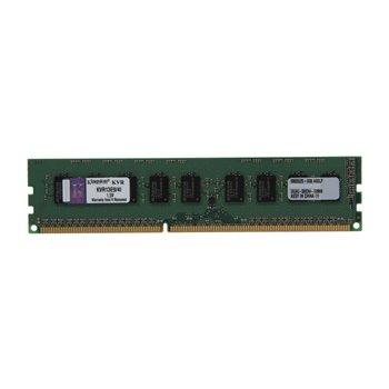 PAMIEC KINGSTON 4GB PC10600 ECC UDIMM KVR13E9/4I
