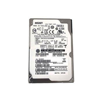 HGST IBM 1.2TB 10K SAS 6G 2,5 HUC101212CSS600