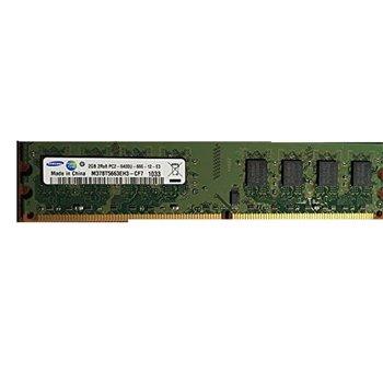 PAMIEC SAMSUNG 2GB 2Rx8 PC2-6400U M378T5663EH3-CF7