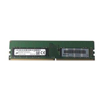 LENOVO MICRON 16GB DDR4 2Rx8 PC4-2133P ECC UDIMM