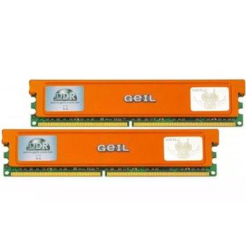 PAMIEC GEIL KIT 2x1GB PC2-6400 GX22GB6400UDC