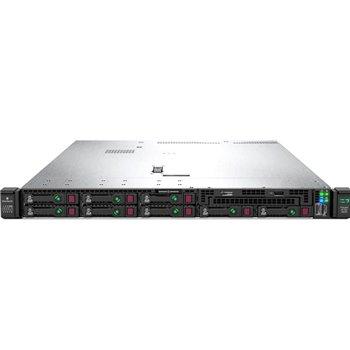 HPE DL360 G9 2xE5-2630 v3 128GB 2xSSD 2xHDD P440AR